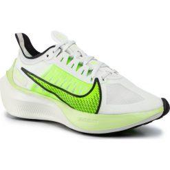 Wyprzedaż białe buty do biegania Kolekcja wiosna 2020